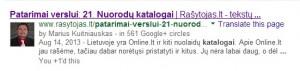 Googlre autorystė